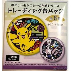 Pokemon Center 2019 Kirie Paper Cutout Campaign Umbreon Large Size Metal Button (Version #6)