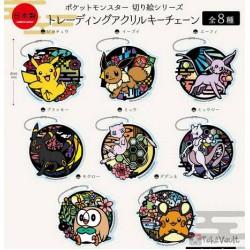 Pokemon Center 2019 Kirie Cutout Campaign Rowlet Acrylic Plastic Character Keychain (Version #3)