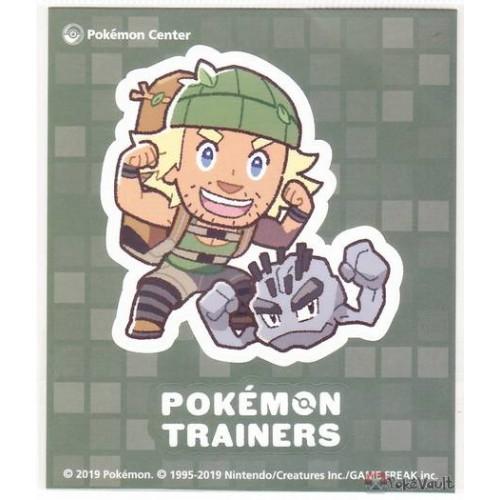 Pokemon Center 2019 Pokemon Trainers Campaign Hiker Geodude Large Sticker