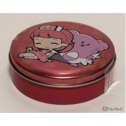 Pokemon Center 2019 Pokemon Trainers Campaign Pokemon Center Nurse Chansey Candy Collector Tin