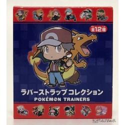Pokemon Center 2019 Pokemon Trainers Campaign Lance Dragonite Rubber Strap (Version #3)