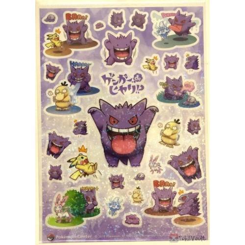Pokemon Center 2019 Gengar De Hiyari!? Campaign Sylveon Psyduck & Friends Sticker Sheet
