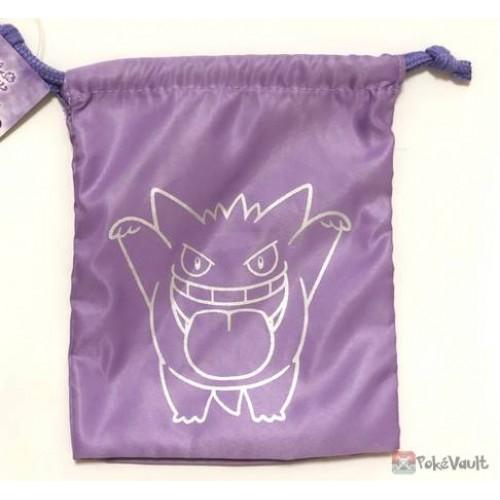 Pokemon Center 2019 Gengar De Hiyari!? Campaign Medium Size Drawstring Dice Bag