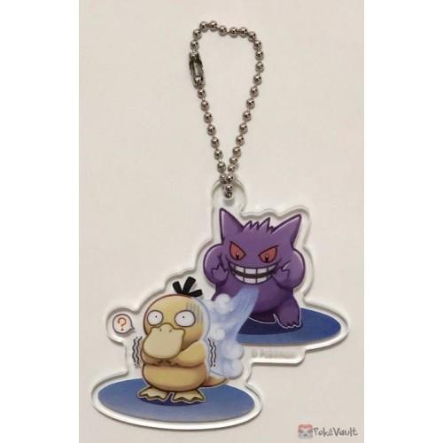 Pokemon Center 2019 Gengar De Hiyari!? Campaign Gengar Psyduck Acrylic Plastic Character Keychain (Version #2)