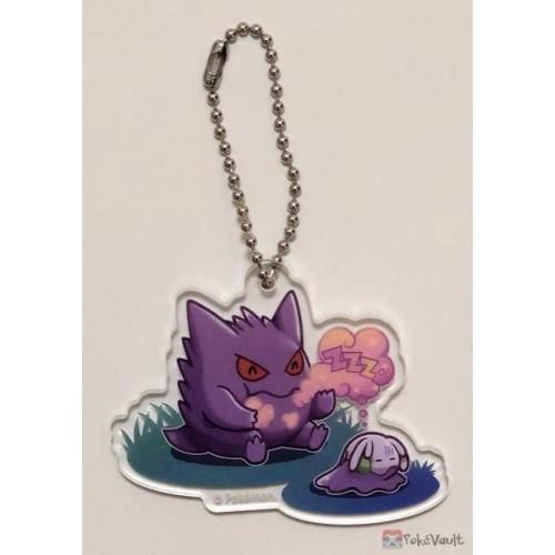 Pokemon Center 2019 Gengar De Hiyari!? Campaign Gengar Goomy Acrylic Plastic Character Keychain (Version #3)