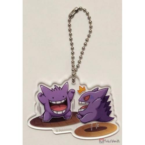 Pokemon Center 2019 Gengar De Hiyari!? Campaign Gengar Ditto Gengar Acrylic Plastic Character Keychain (Version #6)