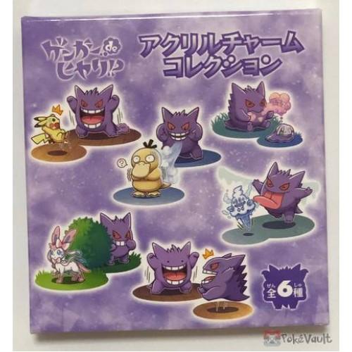 Pokemon Center 2019 Gengar De Hiyari!? Campaign RANDOM Acrylic Plastic Character Keychain
