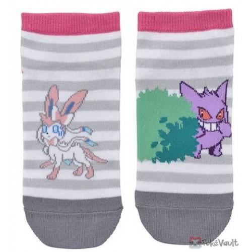 Pokemon Center 2019 Gengar De Hiyari!? Campaign Gengar Sylveon Adult Short Socks