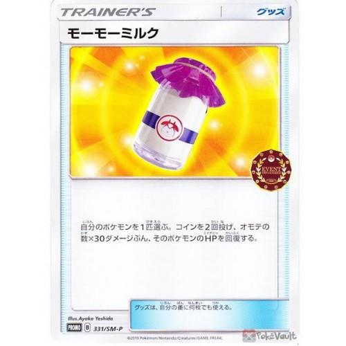 Pokemon 2019 Pokemon Card Gym Tournament Event Organizer Moo-Moo Milk Promo Card #331/SM-P
