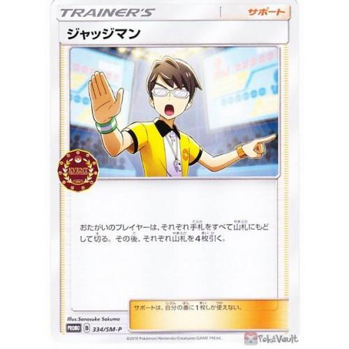 Pokemon 2019 Pokemon Card Gym Tournament Event Organizer Judge Promo Card #334/SM-P
