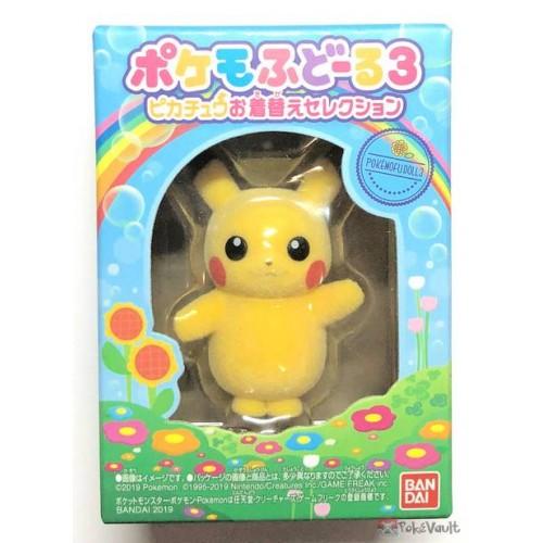 Pokemon 2019 Bandai Pokemofu Doll Vol. 3 Pikachu Figure (Version #1 Hello)