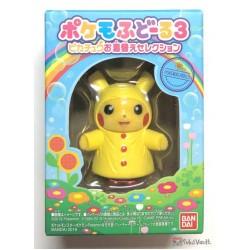 Pokemon 2019 Bandai Pokemofu Doll Vol. 3 Pikachu Figure (Version #3 Raincoat)