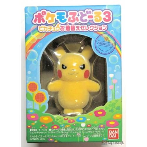 Pokemon 2019 Bandai Pokemofu Doll Vol. 3 Pikachu Figure (Version #4 Looking Sharp)