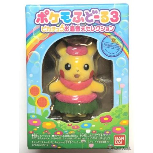 Takara Tomy Pokemon Sun/&Moon Goods Collection Useful Specials P2 Magikarp Figure