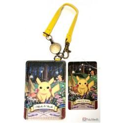 Pokemon Center 2019 Pokemon Researcher Campaign Pikachu Raichu Train Pass Case