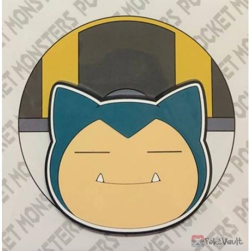 Pokemon Center 2019 Snorlax Large Size Rubber Magnet