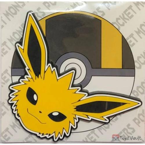 Pokemon Center 2019 Jolteon Large Size Rubber Magnet