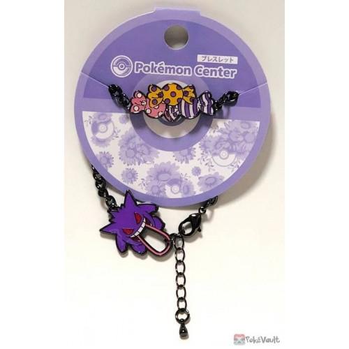 Pokemon Center 2019 Gengar Candy Charm Bracelet