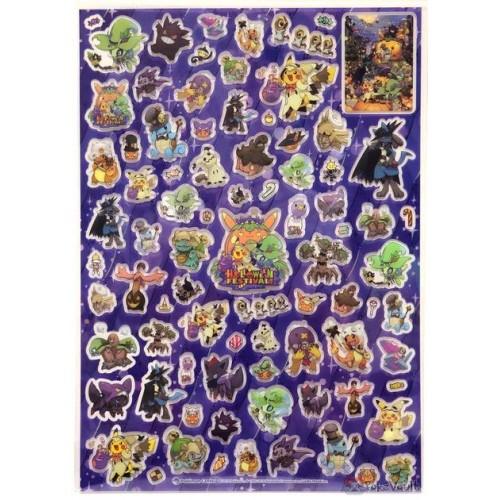 Pokemon Center 2019 Halloween Festival Campaign Mimikyu Lucario Celebi & Friends Large Sticker Sheet