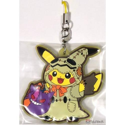 Pokemon Center 2019 Halloween Festival Campaign Pikachu Mimikyu Rubber Strap (Version #1)