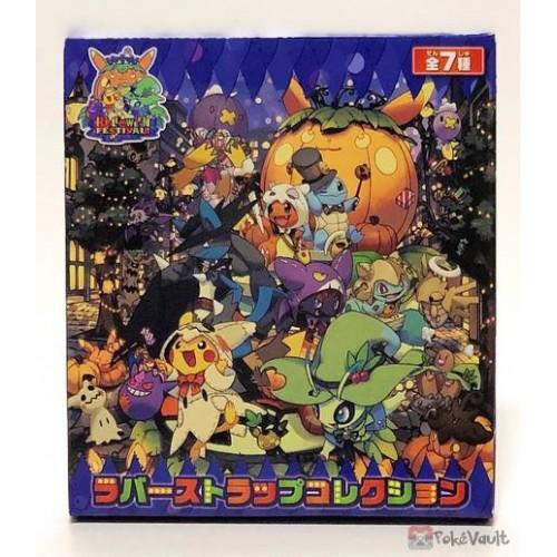 Pokemon Center 2019 Halloween Festival Campaign RANDOM Rubber Strap
