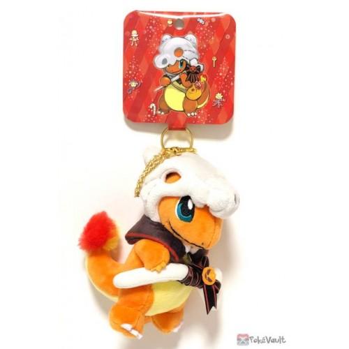 Pokemon Center 2019 Halloween Festival Campaign Charmander Cubone Mascot Plush Keychain