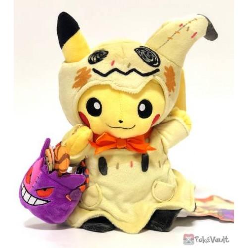 Pokemon Center 2019 Halloween Festival Campaign Pikachu Mimikyu Plush Toy