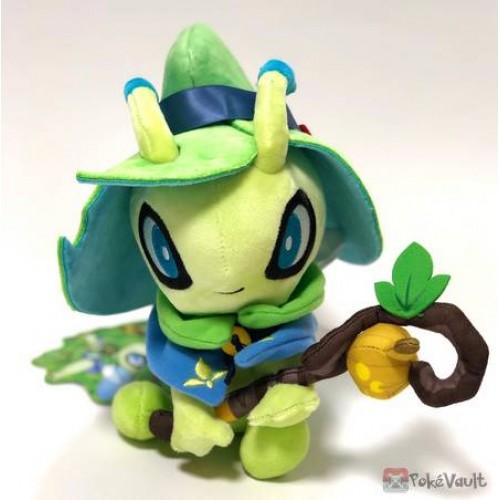 Pokemon Center 2019 Halloween Festival Campaign Celebi Plush Toy