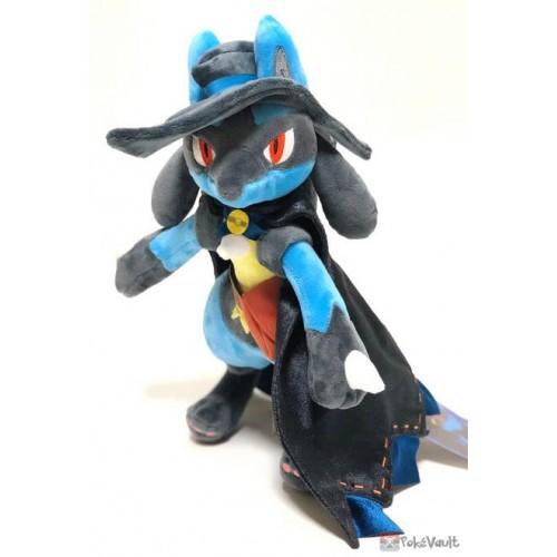 Pokemon Center 2019 Halloween Festival Campaign Lucario Plush Toy