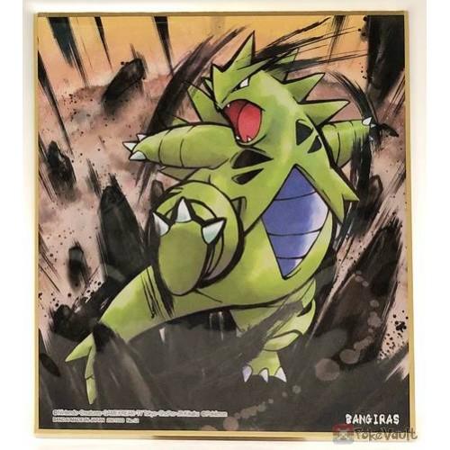 Pokemon 2019 Bandai Shikishi Art Series #2 Tyranitar Cardboard Picture