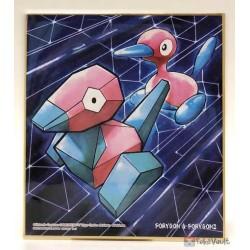 Pokemon 2019 Bandai Shikishi Art Series #2 Porygon Porygon2 Cardboard Picture