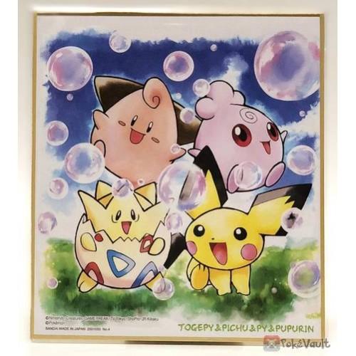 Pokemon 2019 Bandai Shikishi Art Series #2 Togepi Pichu Cleffa Igglybuff Cardboard Picture