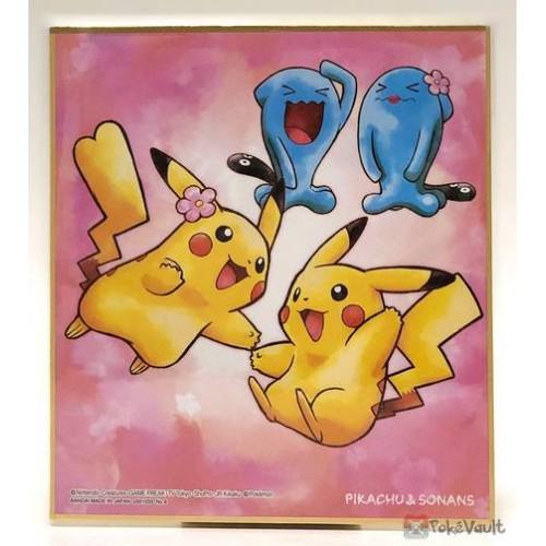 Pokemon 2019 Bandai Shikishi Art Series #2 Pikachu Wobbuffet (Male & Female) Cardboard Picture