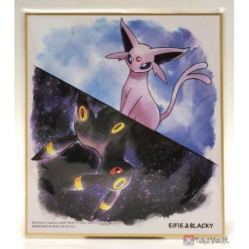 Pokemon 2019 Bandai Shikishi Art Series #2 Espeon Umbreon Cardboard Picture