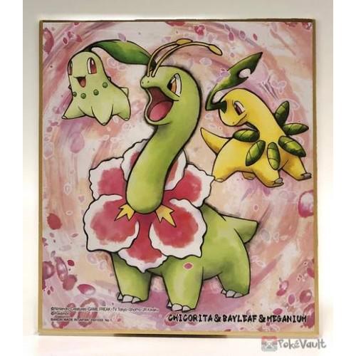 Pokemon 2019 Bandai Shikishi Art Series #2 Chikorita Bayleef Meganium Cardboard Picture