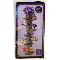 Pokemon Center 2018 Re-Ment Pokemon Forest Vol. 3 Pikachu Figure (Version #1)