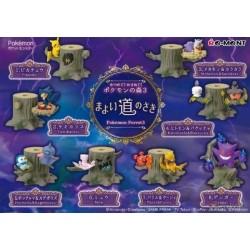 Pokemon Center 2018 Re-Ment Pokemon Forest Vol. 3 Shuppet Piplup Figure (Version #5)