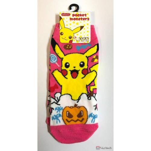Pokemon Center 2019 Halloween Pikachu Adult Short Socks (Version #2)