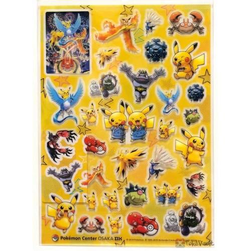 Pokemon Center Osaka DX 2019 Grand Opening Articuno Tornadus Octillery & Friends Large Sticker Sheet