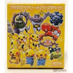 Pokemon Center Osaka DX 2019 Grand Opening Pikachu Acrylic Plastic Character Keychain (Version #1)