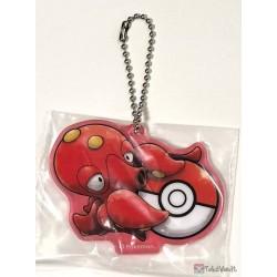 Pokemon Center Osaka DX 2019 Grand Opening Octillery Acrylic Plastic Character Keychain (Version #5)
