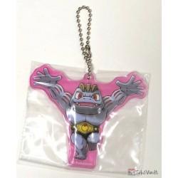 Pokemon Center Osaka DX 2019 Grand Opening Machoke Acrylic Plastic Character Keychain (Version #10)