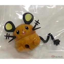 Pokemon Center 2019 Cord Keeper Vol. 3 Dedenne Cable Bite