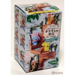 Pokemon Center 2019 Re-Ment Pokemon's Steps #2 Rockruff Figure (Version #5)