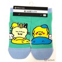 Pokemon Meowth & Pikachu No-Show Socks