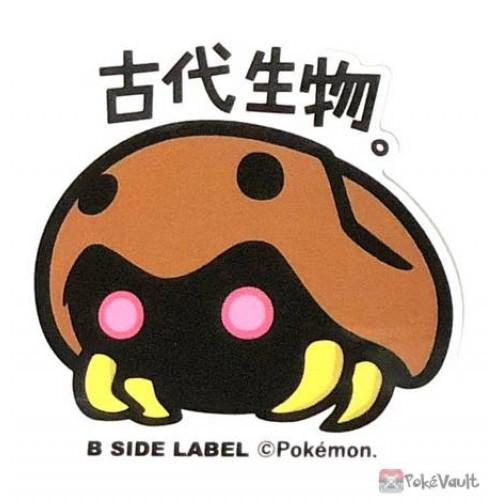Pokemon 2019 B-Side Label Kabuto Large Waterproof Sticker