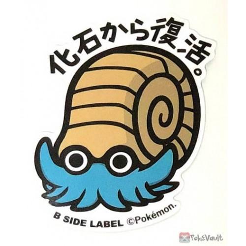 Pokemon 2019 B-Side Label Omanyte Large Waterproof Sticker