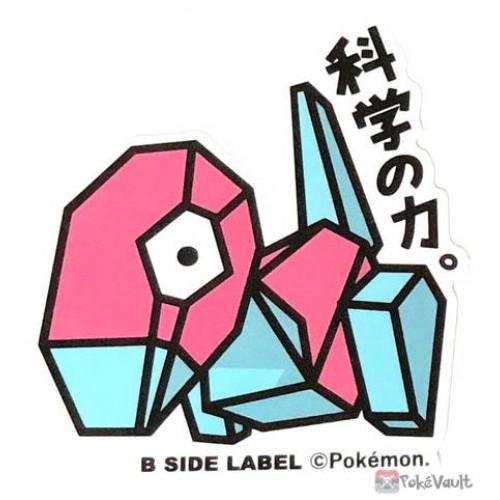 Pokemon 2019 B-Side Label Porygon Large Waterproof Sticker