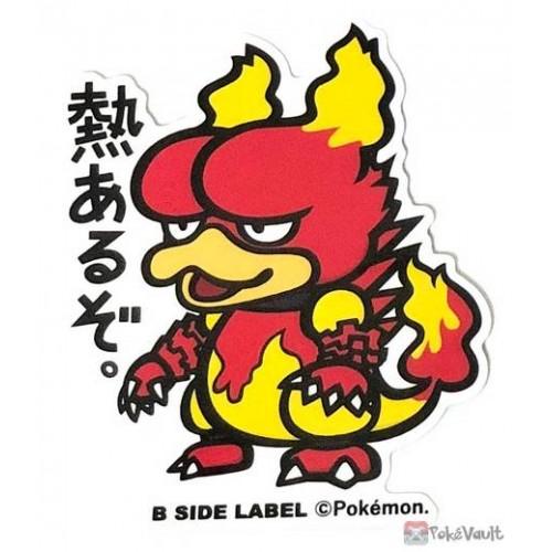 Pokemon 2019 B-Side Label Magmar Large Waterproof Sticker