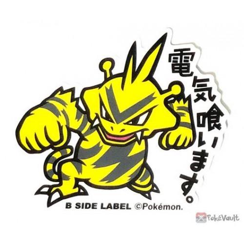 Pokemon 2019 B-Side Label Electabuzz Large Waterproof Sticker